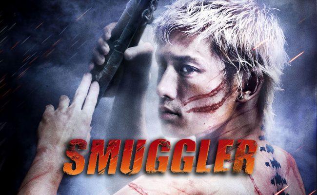 SMUGGLER_feature