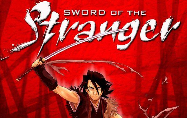 SWORD OF A STRANGER