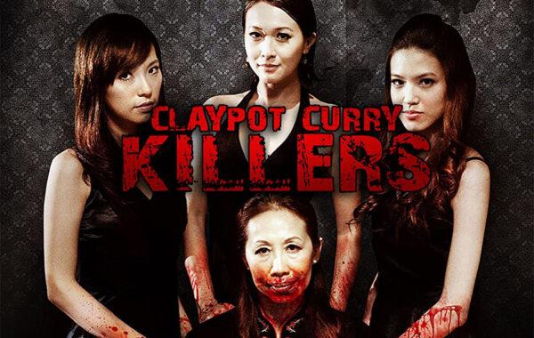Feature- Claypot Cuyyr