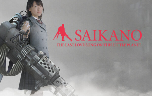 SAIKANO-THE LAST LOVE SONG ON THIS PLANET