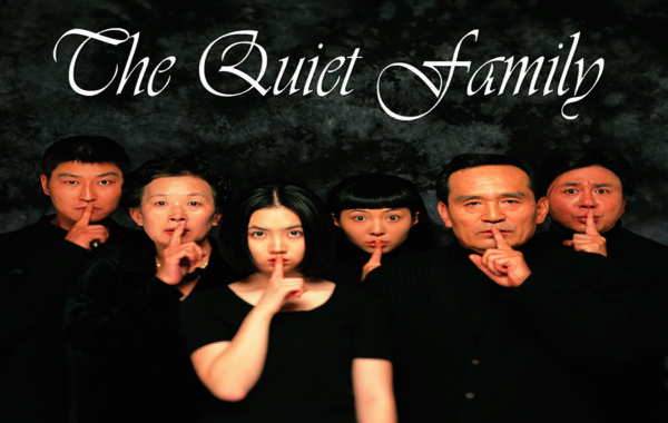 THE QUITE FAMILY