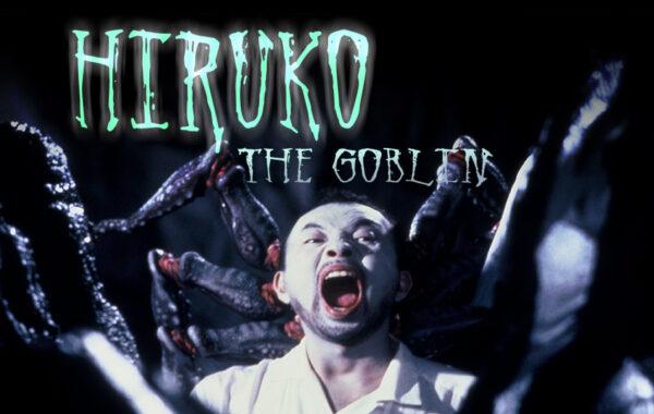 HIRUKO – THE GOBLIN