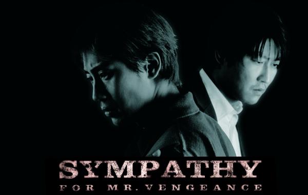 SYMPATHY FOR MR.VENGEANCE
